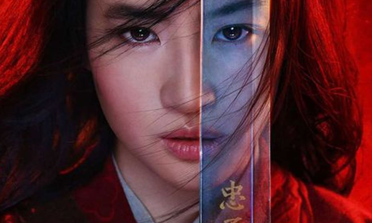 Mulan, la protagonista del film